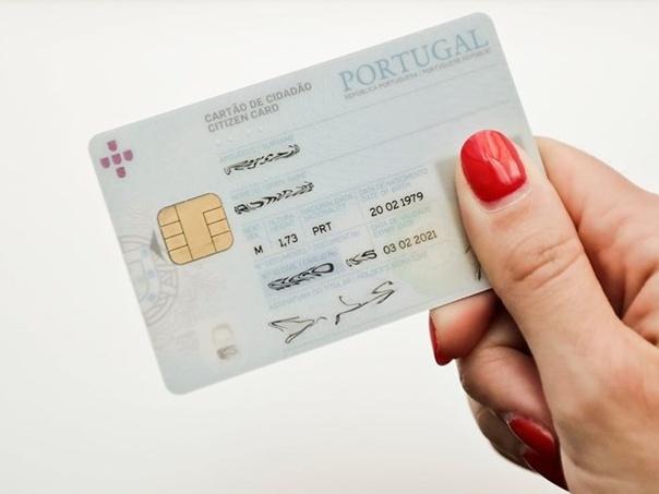 Maiores de 25 anos passam a poder renovar o Cartão de Cidadão na Internet e no Espaço do Cidadão